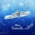 Disneyシンデレラ ブライダル コレクション2015