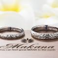 ハワイアンジュエリー「Makana」ブライダルフェア