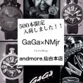 GaGaMILANOネイマールモデル再入荷!!