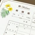 マカナ  オリジナル婚姻届プレゼント!【郡山本店】【いわき店】
