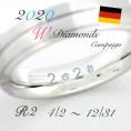 2020年の今だけ!ドイツのブランドから素敵なダイヤモンドフェア!