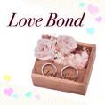 【ラブボンド】の結婚指輪ご成約でとても可愛いリングスタンドをプレゼント!