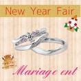【マリアージュエント】指輪の内側に誕生石が貰える『New Year Fair』開催!
